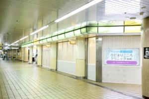 名古屋市熱田区からも通いやすいひだまりこころクリニック金山院とは