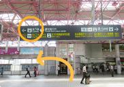 名鉄・JRの改札口を抜けたら、地下鉄の方へ向かってください