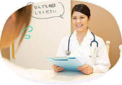 初診は毎日受付、土日の午後も診察つらい時にすぐご相談いただけます!