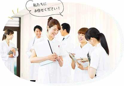 女性医師を含む、30名以上の医師・スタッフが在籍。