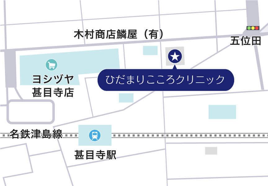 名古屋駅から乗り換えなしで12分。アクセスも良好!