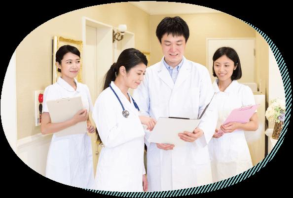 60名以上の医師やスタッフが在籍相性の合う先生が見つかりやすい!
